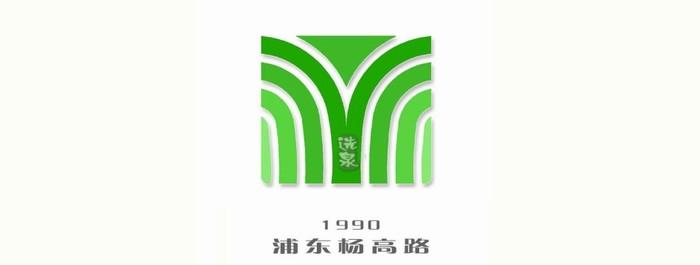 上海浦东杨高路道路景观设计